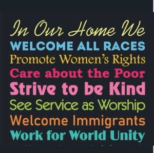 In Our Home We… Positive Message Yard Sign Cover